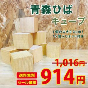 青森ヒバ/青森ひば ご家族でひば風呂をお楽しみください。