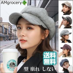 当店では、大人気のふわふわキャスケットや猫耳ニット帽から、定番タイプのニット帽、ポンポン付きやニット...