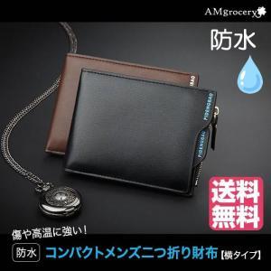 二つ折り財布 メンズ コンパクト 軽量 薄型 防水 傷や高温...