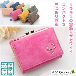 3a4b643f28d7 二つ折り財布 レディース ミニ財布 母の日 令和 安い プチプラ 春財布 開運