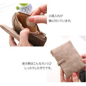 二つ折り財布 レディース ミニ財布 安い プチプラ 春財布 開運 軽い財布 薄い 送料無料 アースカラー 小銭入れあり 女性用 極小財布|aomushi|15