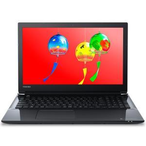 新品同様 東芝 PT75GBP-BEA2 ノートパソコン dynabook T75 T75/GB [Core i7/メモリ 8GB/HDD 1TB] aonestore 02