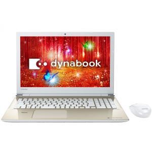 新品同様 東芝 dynabook T75 T75/CG PT75CGP-BJA2 [サテンゴールド]**代引&銀行手数料無料|aonestore