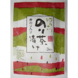 四万十川青のり入りお茶漬け|aonori