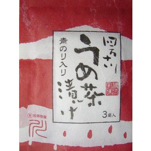 四万十川青のり入り、お茶漬け(梅味)|aonori