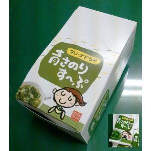 青さのりスープ 20食入り(加用物産)|aonori