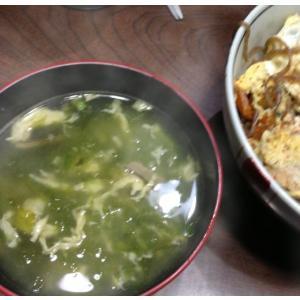 青さのりスープ 20食入り(加用物産)|aonori|02