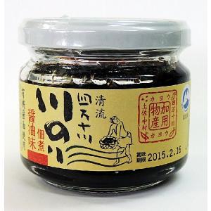 四万十川 川のり佃煮(しょうゆ味)100g 有機丸大豆醤油使用|aonori