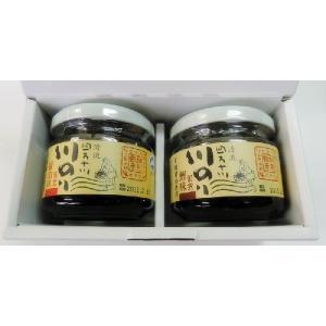 四万十川 川のり佃煮(しょうゆ味、本かつお入り2個入)有機丸大豆醤油使用|aonori