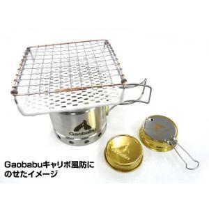 ガオバブ(Gaobabu) Gaobabuセラミック付き焼き網 角型12.5cm(日本製) aorinetshop 04