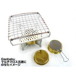 ガオバブ(Gaobabu) Gaobabuセラミック付き焼き網 角型12.5cm(日本製) aorinetshop 06