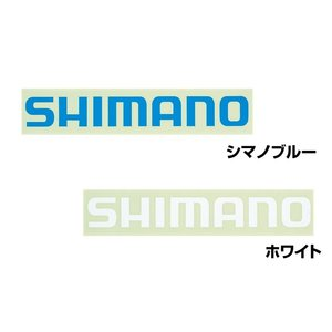 シマノ(Shimano) シマノステッカー ST-011C