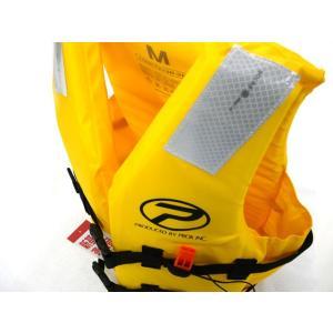 プロックス(高階救命器具製) 子供用小型船舶用固形式救命胴衣 TK-13B TYPE A(国土交通省型式承認品)|aorinetshop|02
