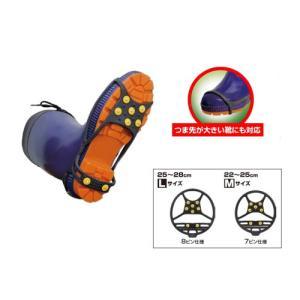 装着簡単、3ステップで靴に簡単に装着できるアイススパイク。  つま先とかかと部分にスパイクが付いた防...