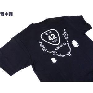 あおりねっとオリジナルTシャツ(煽道紀伊半島バージョン) ネイビー aorinetshop