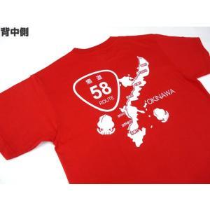 あおりねっとオリジナルTシャツ(煽道沖縄バージョン) レッド aorinetshop