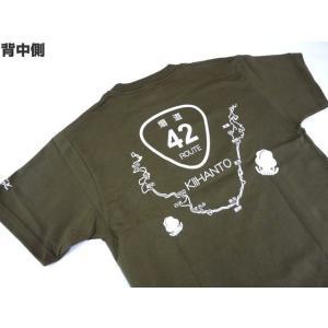 あおりねっとオリジナルTシャツ(煽道紀伊半島バージョン) オリーブ aorinetshop