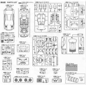 SUBARU BRZ'12 WRブルーマイカ 1/24 プリペイントモデル No.37 #プラモデル aoshima-bk 02