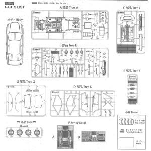 1/24 トヨタ コロナ ST191 '94 JTCC仕様 BEEMAX No.17 #プラモデル|aoshima-bk|12