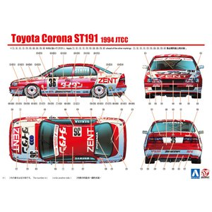 1/24 トヨタ コロナ ST191 '94 JTCC仕様 BEEMAX No.17 #プラモデル|aoshima-bk|10