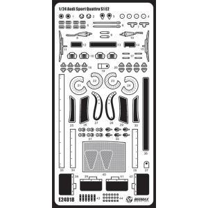 1/24 アウディ スポーツクワトロ S1 E2 '86 モンテカルロラリー仕様用ディテールアップパーツ BEEMAX ディテールアップパーツNo.21#プラモデル aoshima-bk