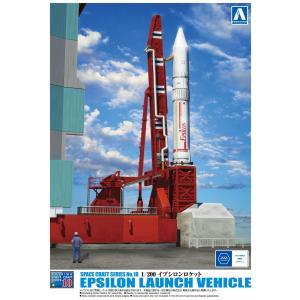 イプシロンロケット 1/200 スペースクラフト No.10 #プラモデル|aoshima-bk