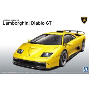 ランボルギーニ ディアブロ GT 1/24 スーパーカー No.23 #プラモデル|aoshima-bk