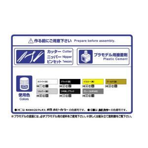 ランボルギーニ ディアブロ GT 1/24 スーパーカー No.23 #プラモデル|aoshima-bk|05