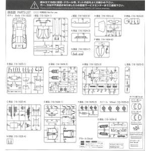 ランボルギーニ ディアブロ GT 1/24 スーパーカー No.23 #プラモデル|aoshima-bk|06