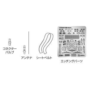 1/24 ホンダ シビック EF9 Gr.A仕様用ディテールアップパーツ BEEMAX ディテールアップパーツ No.19 #プラモデル aoshima-bk