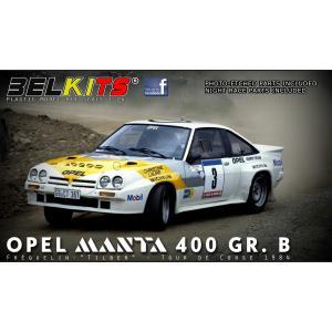 Opel Manta 400 GR. B Guy Frequelin Tour de Corse 1984 1/24 ベルキット No.8 #プラモデル|aoshima-bk
