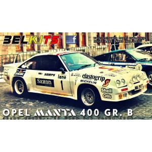 Opel Manta 400 GR. B Jimmy McRae 24 Uren van Ieper 1/24 ベルキット No.9 #プラモデル|aoshima-bk
