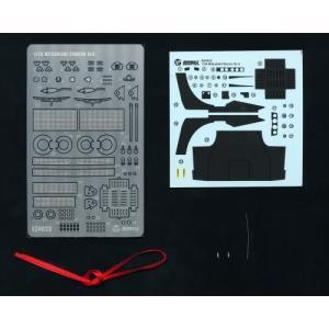 [予約特価 発売予定]三菱 スタリオン Gr.A '87 仕様用共通ディテールアップパーツ 1/24 BEEMAX ディテールアップパーツ No.28   #プラモデル aoshima-bk
