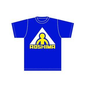アオシマ Tシャツ (旧ロゴA 青) Sサイズ(オンラインショップ・各イベント限定商品) #雑貨|aoshima-bk