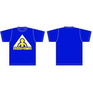 アオシマ Tシャツ (旧ロゴA 青) LLサイズ (オンラインショップ・各イベント限定商品)#雑貨|aoshima-bk