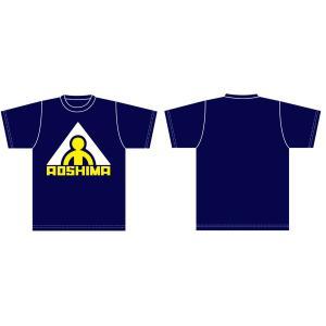 アオシマ Tシャツ (旧ロゴA 藍色) Sサイズ (オンラインショップ・各イベント限定商品)#雑貨|aoshima-bk