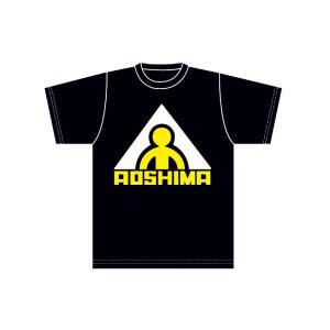 アオシマ Tシャツ (旧ロゴA 黒) Sサイズ (オンラインショップ・各イベント限定商品)#雑貨|aoshima-bk