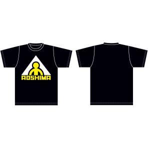アオシマ Tシャツ (旧ロゴA 黒) Lサイズ (オンラインショップ・各イベント限定商品)#雑貨|aoshima-bk
