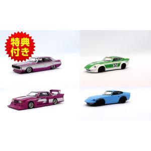 [限定品]1/64 ダイキャストミニカー グラチャンコレクション アオシマ直販限定カラー購入特典付き4種セット #完成品|aoshima-bk