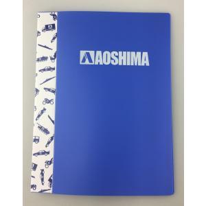[クロネコDM便対応]アオシマオリジナル クリアブックA4  タイプB #雑貨|aoshima-bk