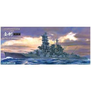 日本海軍戦艦 金剛 リテイク  1/350 アイアンクラッド<鋼鉄艦> #プラモデル|aoshima-bk