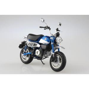 [予約2021年11月発送予定]Honda Monkey 125(パールグリッターリングブルー)1/...