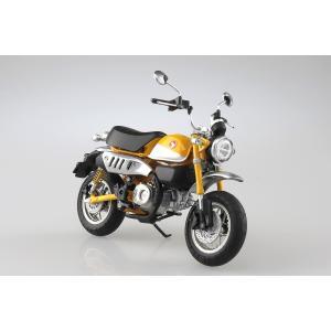 [予約2021年11月発送予定]Honda Monkey 125(バナナイエロー)1/12 完成品バ...