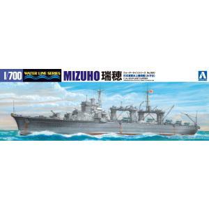 日本海軍水上機母艦 瑞穂 1/700 ウォーターライン No.550 #プラモデル aoshima-bk