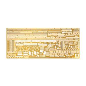 日本海軍 航空母艦 龍驤 専用甲板シート&エッチングセット 1/700 WLディティールアップパーツ #プラモデル|aoshima-bk