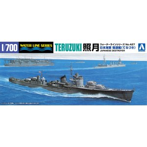 日本海軍駆逐艦 照月(てるづき) 1/700 ウォーターライン No.427 #プラモデル|aoshima-bk