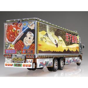 一番星 度胸一番星 1/32 トラック野郎 No.07 #プラモデル|aoshima-bk|03