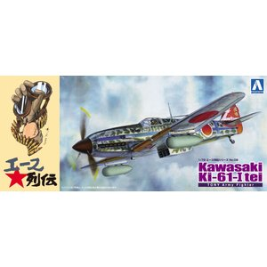 三式戦飛燕1型丁 244部隊 1/72 エース烈伝 No.9 #プラモデル|aoshima-bk