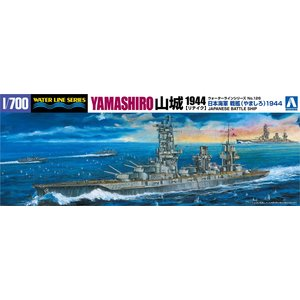 日本海軍戦艦 山城 1944 リテイク (やましろ) 1/700 ウォーターライン No.126 #プラモデル|aoshima-bk