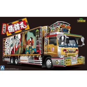二代目髑髏丸(大型冷凍車) 1/32 バリューデコトラ Vol.34 #プラモデル|aoshima-bk